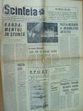 Scanteia 17 iulie 1967 moarte Arghezi Gaina Rovinari Jiu Snagov regata Cristea