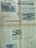 Informatia Bucurestiului 17 iulie 1967 funeralii Arghezi Maurer Maniu Papadima
