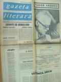 Gazeta literara 20 iulie 1967 moarte Arghezi Eugen Ionescu Nica Petre Sorescu