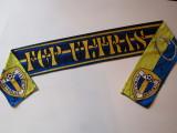 Esarfa fotbal FC PETROLUL PLOIESTI