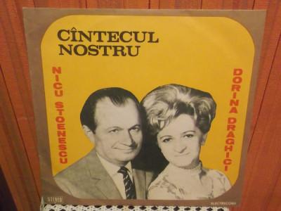 -Y- CANTECUL NOSTRU - NICU STOENESCU / DORINA DRAGHICI DISC VINIL LP foto