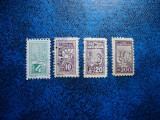 ROMANIA 1939 TIMBRE FISCALE CASA SCRIITORILOR, Stampilat