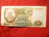 Bancnota 1000 Ruble 1993 Rusia cal. F.Buna