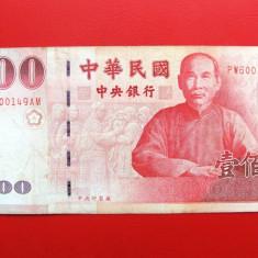 TAIWAN - 100 Yuan 1999 - 2001 - bancnota asia