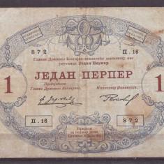 Montenegro 1914 - 1 perper