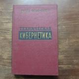 Engineering Cybernetics  de H.S. Tsien  , Moscova 1956 - in lb. rusa