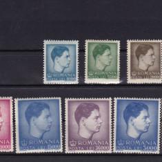 ROMANIA 1947 LP 212 MIHAI FORMAT MARE SI MIC SERIE MNH - Timbre Romania, Nestampilat