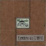 Jang Hoon Kim - Letter To Kim Hyeon Shik ( 1 CD )
