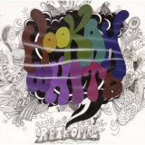 Hookah White - Vol.1 [Retrofire] ( 1 CD )