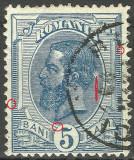 VARIETATE-5 BANI SPIC DE GRAU, Stampilat