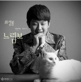 Seong Bong Choe - 1St Single Album ( 1 CD )