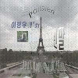 Lee Jeong Woo - Vol.1 [Parisien] ( 1 CD )