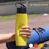 Bidon din Silicon pentru Sportivi Hidralyne