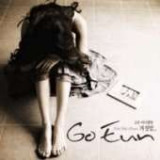Eun Go - Vol.1 [Lie] Mini Album ( 1 CD )