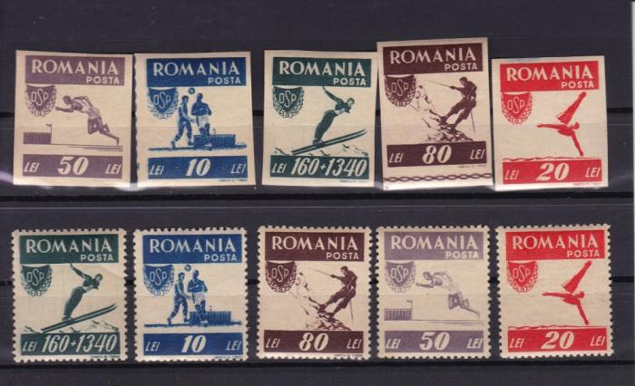 ROMANIA 1946   LP 199  OSP DANTELAT SI NEDANTELAT SERIE  MNH