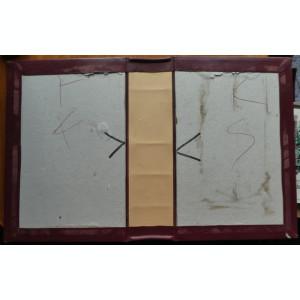 Coperta Biblie confectionata la Muntele Athos integral piele