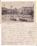 Bucuresti-Palatul Regal-  militara, WWI, WK1