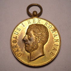 Medalia Bene Merenti Clasa 1