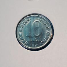 10 lei 1991 aunc - unc - Moneda Romania