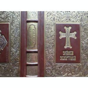Coperta Biblie confectionata la Muntele Athos integral piele , 1