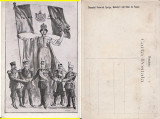 Pacea de la Bucuresti-Razboiul balcanic 1913-militara