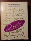 Scrisori, vol 1 - George Enescu (1974)