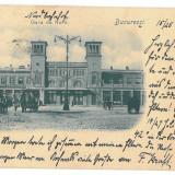 4274 - BUCURESTI, Romania, Litho, Railway Station - old postcard - used - 1900, Circulata, Printata