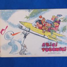 ARICI POGONICI, ALBUM PENTRU CEI MICI * NR. 1 / 1962 - Revista scolara