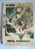 Uratul pamantului - Ada Teodorescu, carte de povesti, 1983