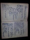 Caiet/agenda de cantece 1953,cantece vechi culese Sovietice si Romanesti,T.GRAT
