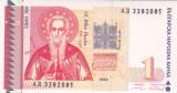 Bancnota Bulgaria 1 Leva 1999 - P114 UNC