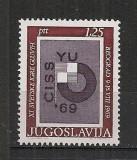 IUGOSLAVIA 1969 – OLIMPIADA HIPOACUZICILOR, timbru nestampilat P23