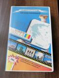 Caseta video - Grecia ghid in colori versiune romaneasca 95 minute, Romana