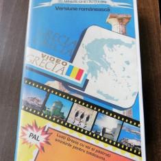Caseta video - Grecia ghid in colori versiune romaneasca 95 minute - Film documentare, Romana