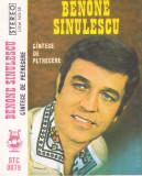 Caseta audio: Benone Sinulescu - Cantece de petrecere ( Electrecord - STC 0079 ), Casete audio