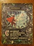 Basmul cu domnita - A. S. Puskin / C65P, Alta editura