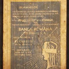 SARARIU AUGUSTA (Profesoara) - CARTE DE BUCATE, 1934, Oradea - Carte Retete culinare internationale