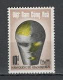 Vietnam de Sud.1970 Anul international al educatiei  SV.347, Nestampilat