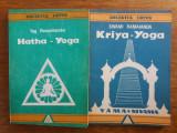 Hatha Yoga + Kriya Yoga / R2P4S
