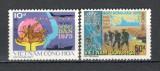 Vietnam de Sud.1975 5 ani reforma agrara  SV.392, Nestampilat