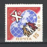 U.R.S.S.1982 Congres mondial al Sindicatelor Havana  CU.1136