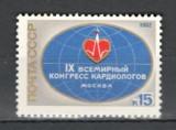 U.R.S.S.1982 Congres mondial de cardiologie Moscova  CU.1142