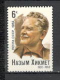 U.R.S.S.1982 80 ani nastere N.Hikmet-liric si dramaturg  CU.1134, Nestampilat