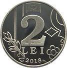 Moldova 2 Lei 2018 - Nichel, 23.7 mm, KM-New UNC !!!, Europa