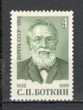 U.R.S.S.1982 150 ani nastere S.Botkin-medic  CU.1177, Nestampilat