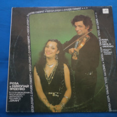 VINIL MUZICA GYPSY-ROSA AND NIKOLAI ERDENKO-MOSCOW GYP[SY ENSEMBLE DJANG - Muzica Lautareasca Melodia