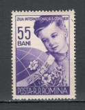 Romania.1956 Ziua internationala a copilului  YR.211, Nestampilat