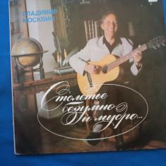 VINIL POP VLADIMIR MOSCBICH - Muzica Pop Melodia