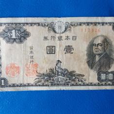 (297) Japonia 1 yen 1946 - bancnota asia