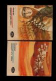 Pitulicea de Resat Nuri Guntekin vol 1 si 2